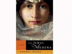 """""""Жемчужина Медины"""" добралась до американских книжных магазинов"""