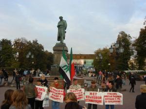 В Москве прошел пикет против введения в школах православия