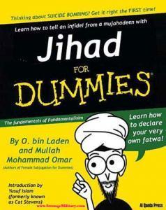 Джихад, который сочинило ФБР