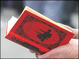 Текст перевода опубликован в виде книги и на CD