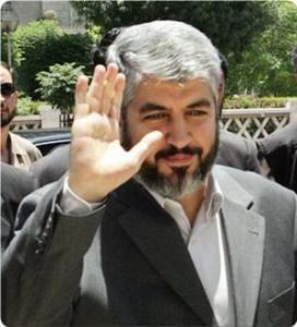 Халед Машааль