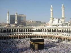 Мекка. Фото IslamNews