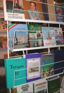 Второй фестиваль мусульманских СМИ пройдет в Казани