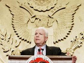 """Чтобы стать президентом, Маккейну нужен """"октябрьский сюрприз"""" – политолог"""