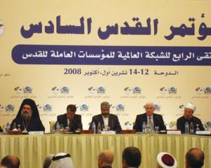 В Катаре завершилась конференция, посвященная проблемам оккупированного Иерусалима