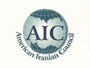 В Тегеране откроется первый американский университет