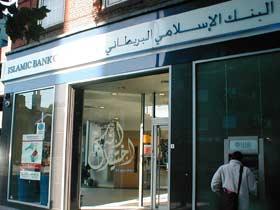 Исламский банк оказался более защищен от ограничения кредита, поразившего центральные банки