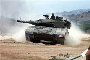 Израильские войска совершили агрессию против сектора Газа