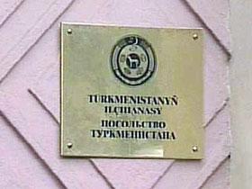 В Москве жестоко избит дипломат из Туркмении