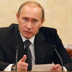 Путин одобрил документ, согласно которому Россия должна войти в пятерку мировых лидеров до 2020 года