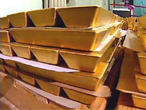 За неделю объем золотовалютных резервов России уменьшился на $3,6 млрд