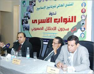 Заседание Клуба исламских парламентариев в Каире