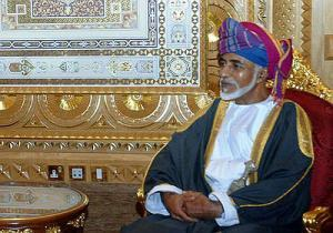 В Омане появилась первая правозащитная организация