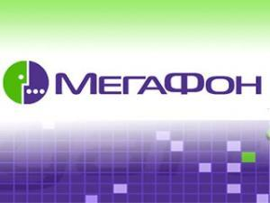 """""""Мегафон"""" отказывается от выхода на иранский рынок из-за кризиса"""