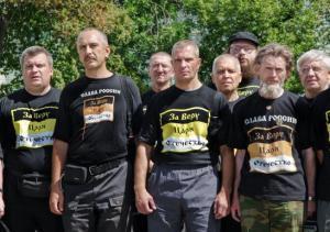 Православные дружинники будут бороться с экстремизмом