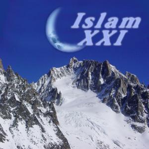 """""""XXI век – эра триумфа ислама"""""""
