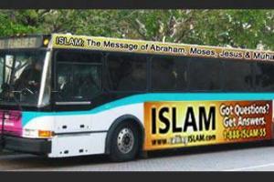 Автобус расскажет об исламе