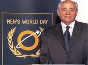 1 ноября – Всемирный день мужчин