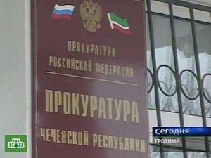 В Чечне недовольны кадровой политикой Кремля