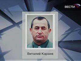 Мэра Владикавказа мог убить снайпер