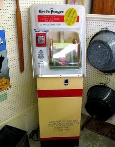 В Германии создан автомат для молитв