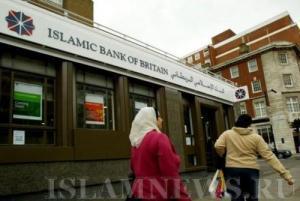 В Исламском банке Британии на фоне кризиса отмечается рост финансовой активности