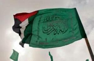 ХАМАС выдвигает четыре условия для начала межпалестинского диалога