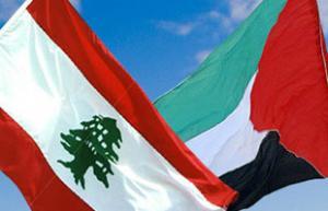 Ливан установит дипотношения с Палестиной