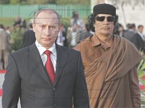 Россия и Ливия подписали договор о ядерном сотрудничестве