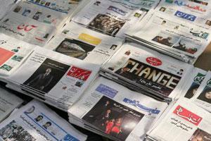 Иранские газеты в США