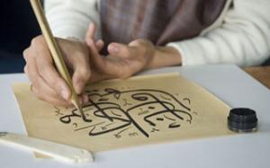 В Казахстане экспонируются работы мастеров иранской каллиграфии