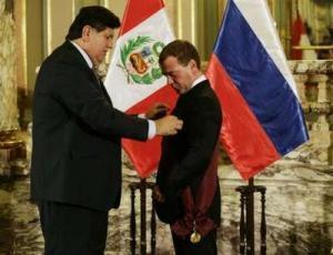 Дмитрия Медведева наградили Орденом Солнца