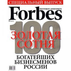 Будет ли Кремль спасать российских миллиардеров?