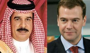 Король Бахрейна посетит Москву по приглашению Медведева