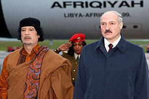 Каддафи пригласил Лукашенко посетить Ливию