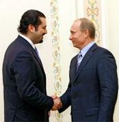 Россия поможет ливанской армии