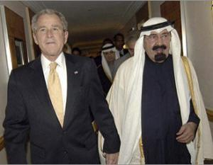 Король Абдалла и президент Буш