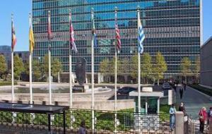 Заседание СБ ООН по Косово может состояться в пятницу