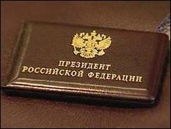 Думе предложили увеличить президентский срок до 7 лет