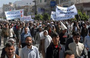 Столкновение демонстрантов с полицией в Йемене