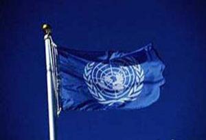 ООН призывает все страны мира принять законы против разжигания религиозной ненависти