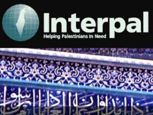 Исламский банк Великобритании вынуждают прекратить помощь народу Палестины