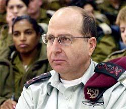 Экс-глава израильского генштаба призвал убить президента Ирана