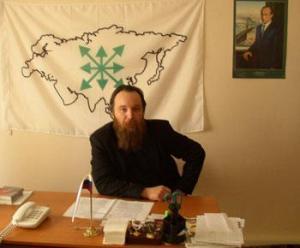 В Турции судят единомышленников Александра Дугина