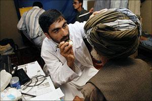 Офтальмолог в кабульской клинике