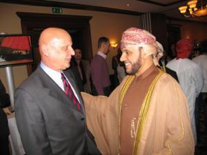 Султанат Оман  отмечает свой Национальный день
