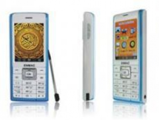 Телефон для мусульман от компании ENMAC