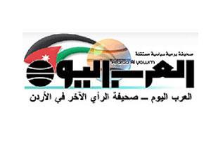 Газета Al-Arab Al-Yawm отказалась от рекламы с израильским флагом