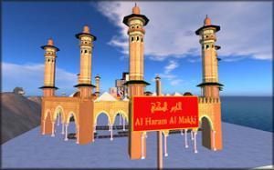 Портал IslamOnline обучит ритуалам хаджа в режиме онлайн