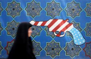 Иран обещает ответить на агрессию США